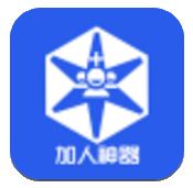 微信加人神器安卓版 v1.0