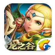 龙之谷手游安卓版 v1.11.0