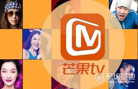 芒果tv视频VIP账号共享