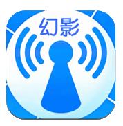 幻影Wifi安卓版 v2.9998
