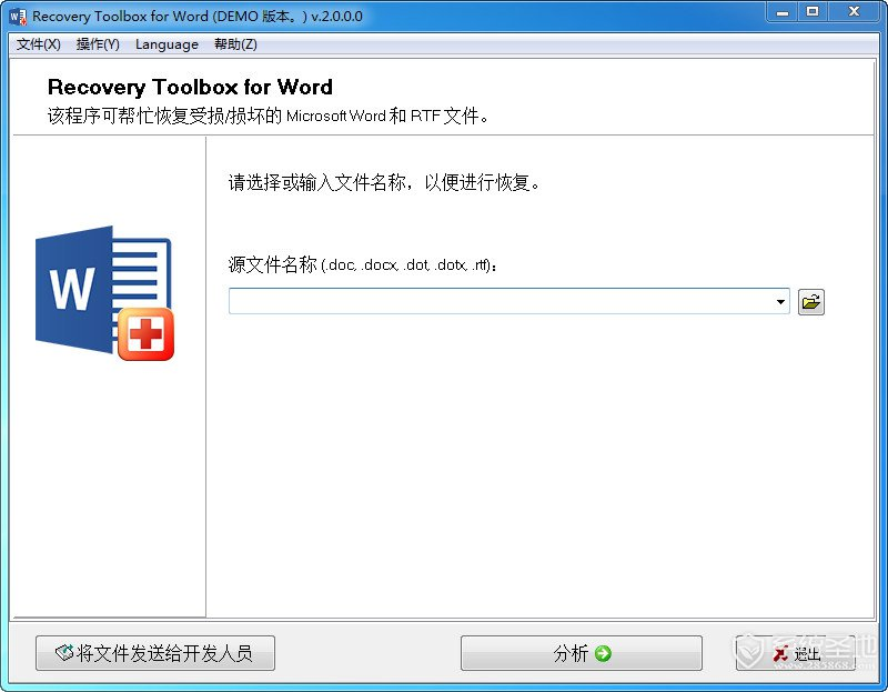 Recovery Toolbox for Word,word修复工具下载