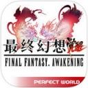 最终幻想觉醒苹果版v1.6.0