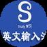 英文输入法Triivi官方版V1.0.0