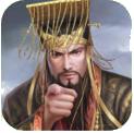 朕的江山苹果版v1.0.2