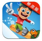 滑雪大冒险2破解版 v1.2.2.0919