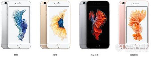 iphone7和iphone6s区别是什么