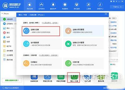 阴阳师手游iOS不越狱怎么虚拟定位?阴阳师虚拟定位说明