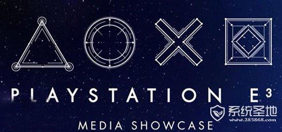 E3发布会