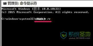 电脑蓝屏代码0x000000ed输入chkdsk /r