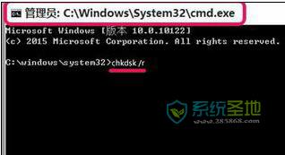 电脑蓝屏代码0x000000ed输入命令
