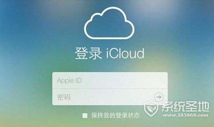 苹果定位追踪教程
