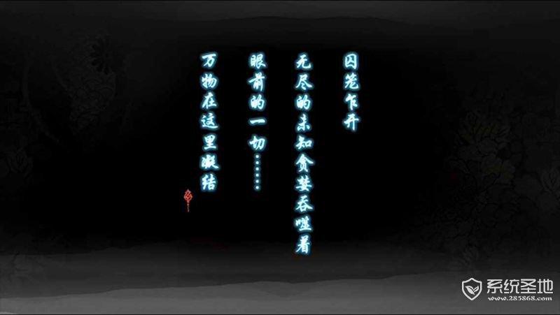 仙剑奇侠传幻璃镜