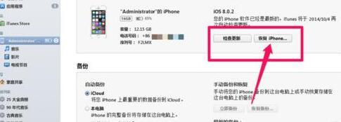 苹果屏幕解锁教程