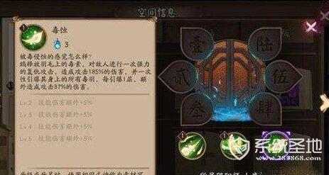 阴阳师手游鸩斗技怎么搭配阵容