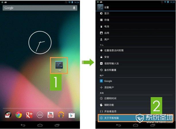 华为G9开启USB 3