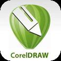 CorelDraw X8注册机免费版v1.0