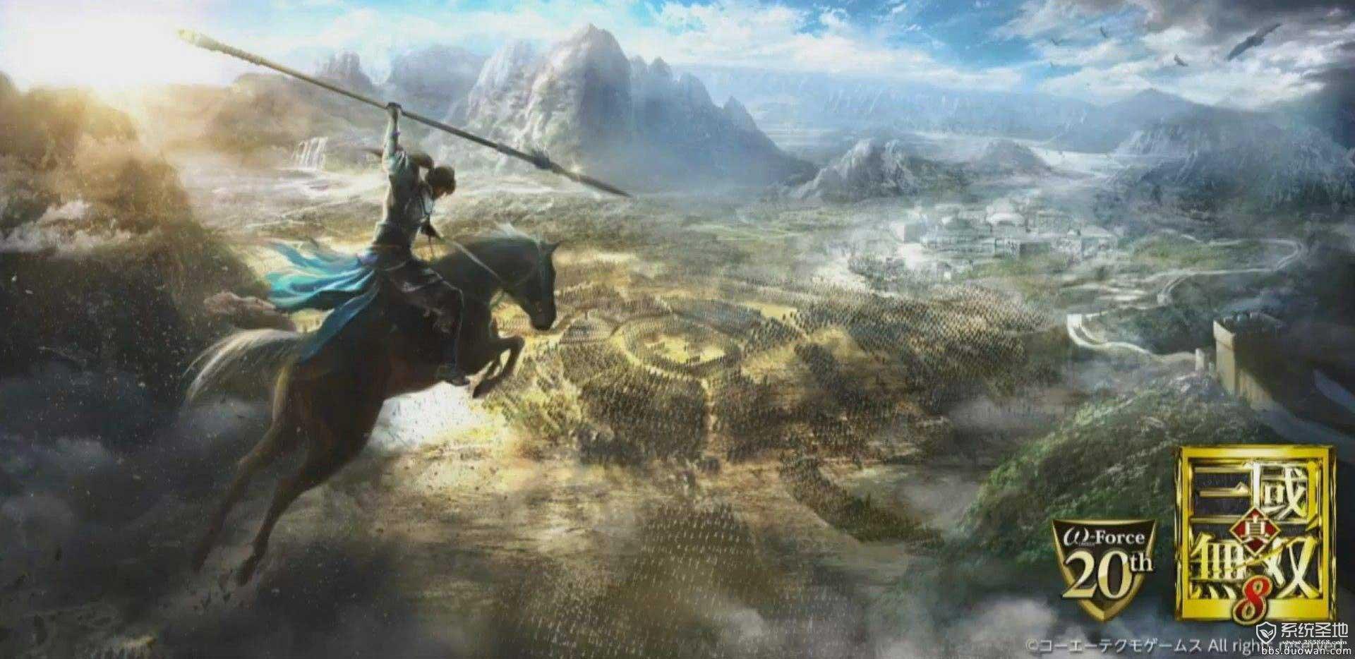 《真三国无双8》开放世界及新战斗系统介绍