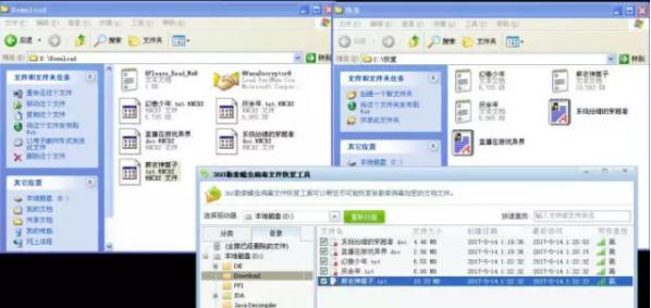 比特币病毒加密文件怎么恢复?比特币勒索病毒感染文件修复方法