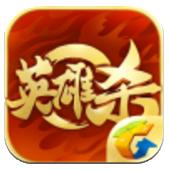 英雄杀安卓版 v3.12.1