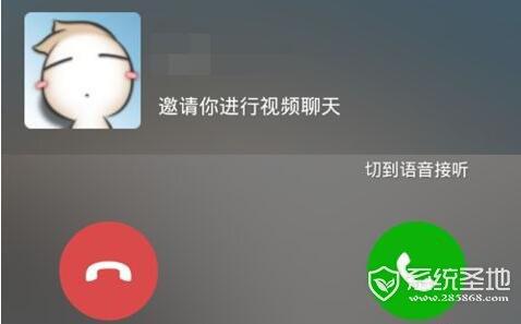 如何使用微信免费打电话