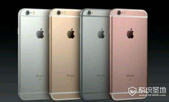 苹果6s买什么颜色好