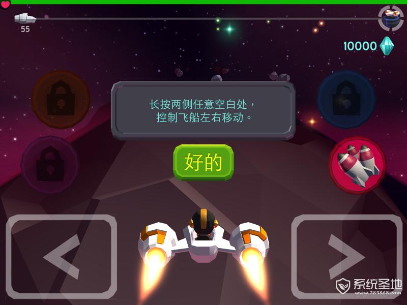 银河战队4