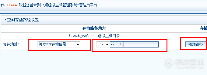 N点虚拟主机管理系统