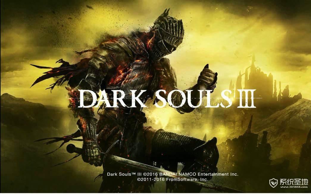 黑暗之魂3狼血剑草