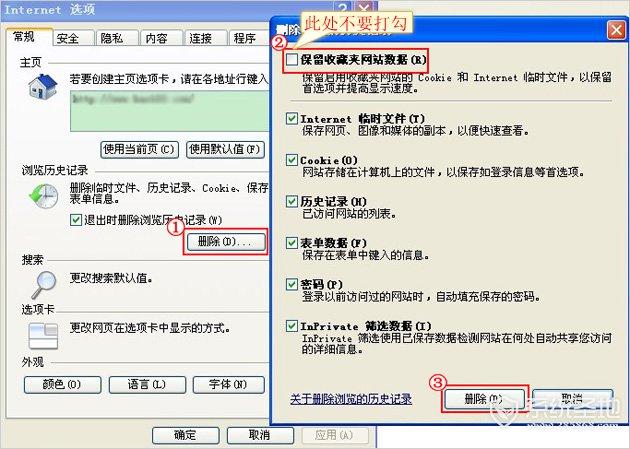 如何清除浏览器缓存