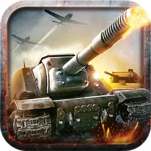 坦克传奇无限金币破解版 v1.1.1