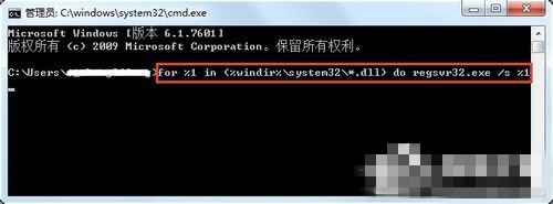 Win7系统explorer.exe应用程序错误怎么解决?explorer.exe错误解决