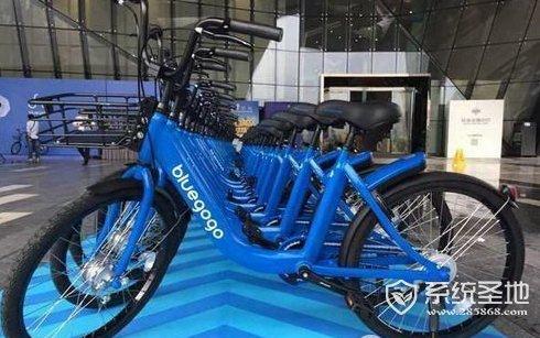 小蓝单车红包怎么领