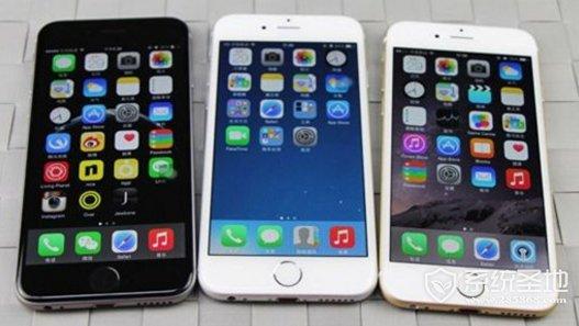 苹果6买什么色