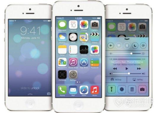 苹果哪个版本最稳定