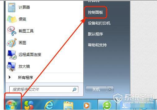 如何设置默认浏览器
