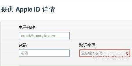 苹果id能注册几个