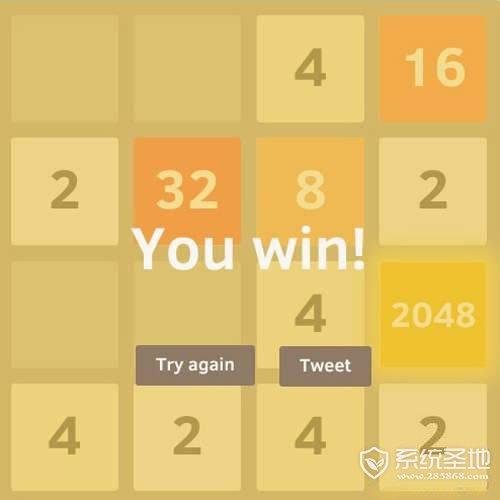 2048怎么玩
