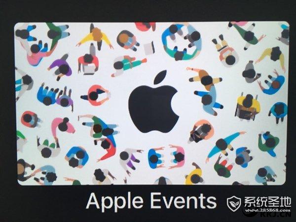 苹果宣布iOS 11发布时间:还有这一大波新品!