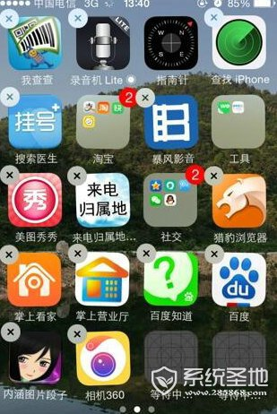 iphone6s内存不够怎么办