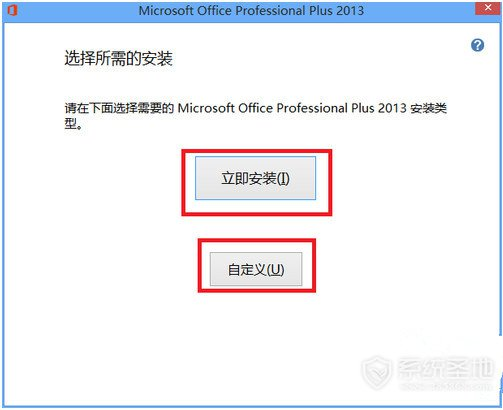 office365激活码破解 office365激活序列号和密匙 office365破解教程详解