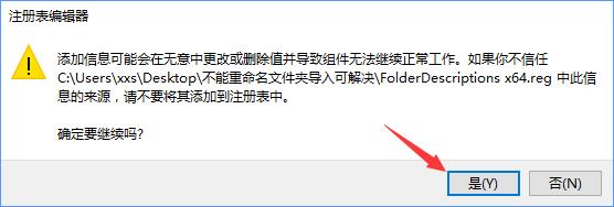 Win10文件夹不能重命名怎么解决?Win10文件夹重命名方法