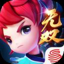 梦幻西游无双iPhone版v1.127.3