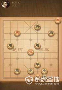 天天象棋闯关