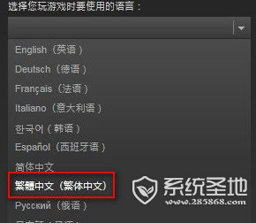 掠食怎么设置中文