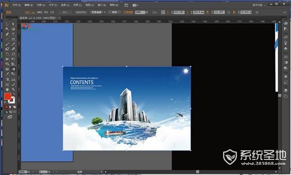 Adobe Illustrator CS6官方版免序列号 完美激活破解教程分解