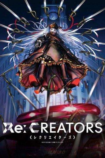 re:creators高清手机壁纸
