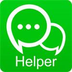 微信公众号助手iPhone版v7.5.1
