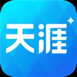 天涯社区iPhone版v7.0.2