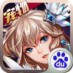 疾风剑魂安卓版 v1.90