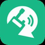 亿连对讲机安卓版 v1.0